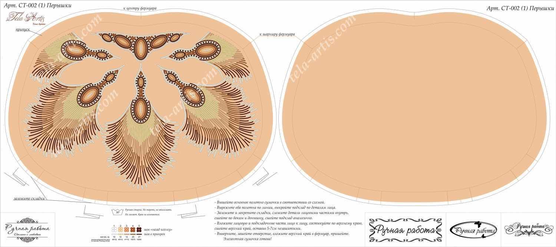 СТ-002(1) - Перышки - схема для вышивания (Tela Artis)