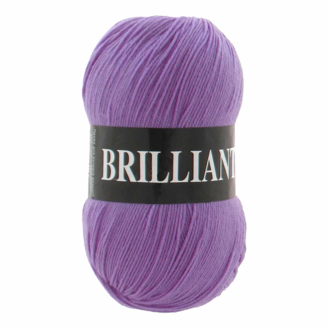 Пряжа VITA Brilliant Цвет.4961 Сиреневый