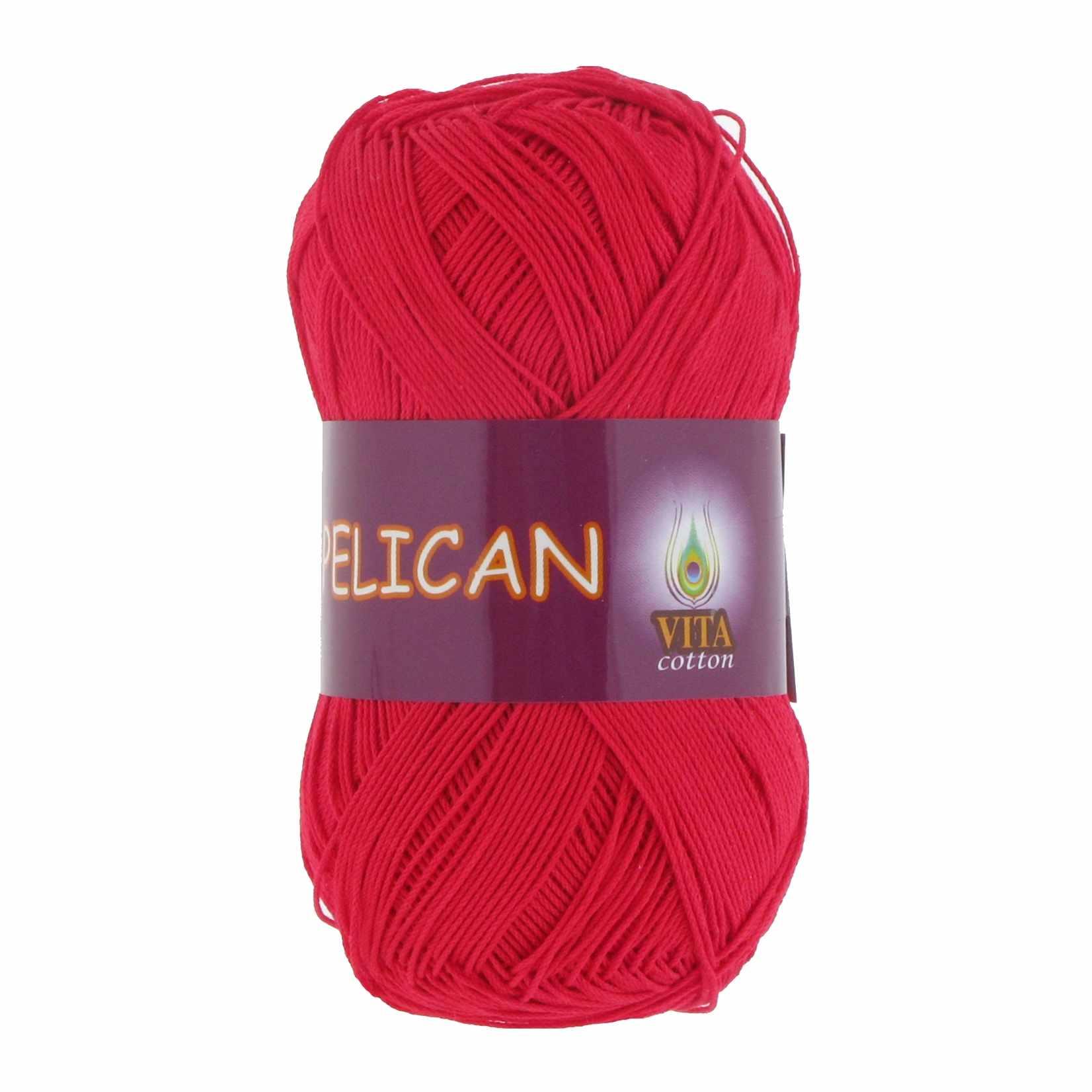 Пряжа VITA Pelican Цвет.3966 красный