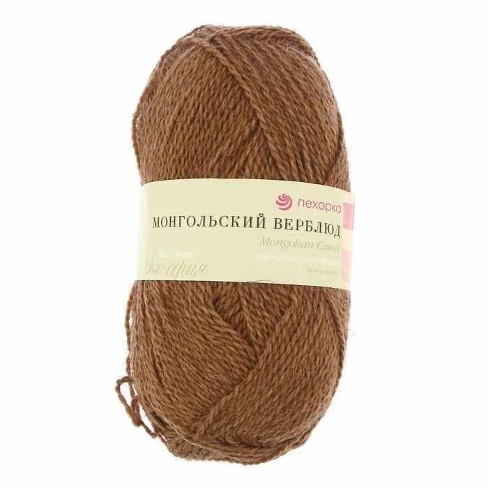 Пряжа  Монгольский верблюд Цвет.165 Темно бежевый