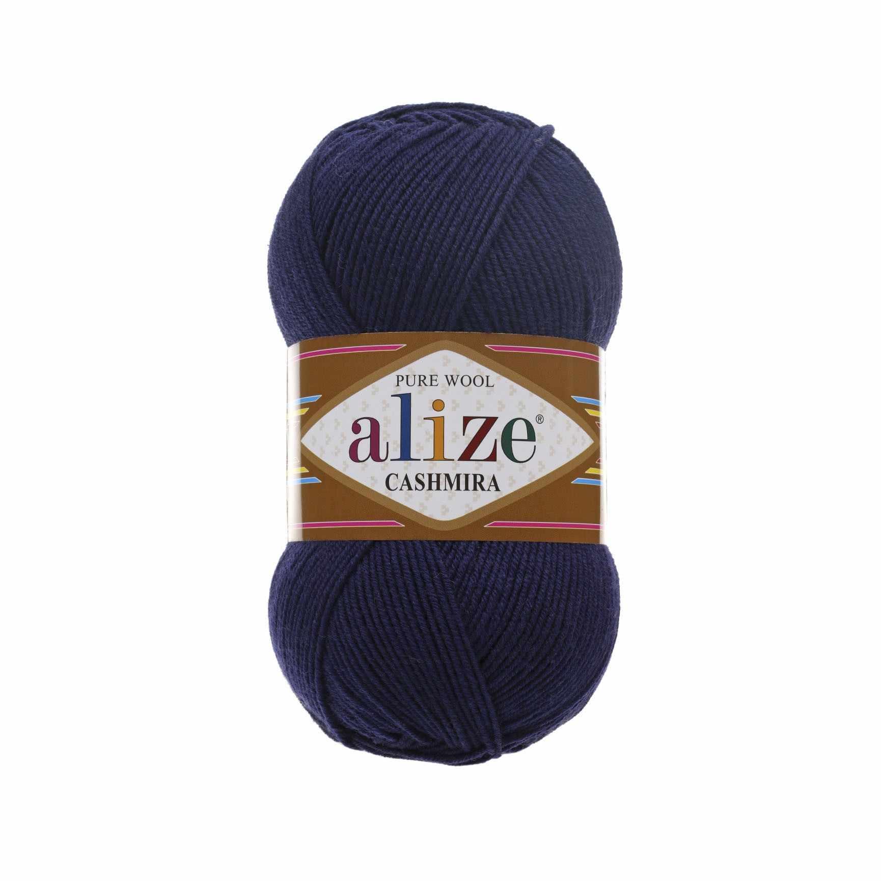 Пряжа Alize Cashmira Цвет.58 Темно-синий