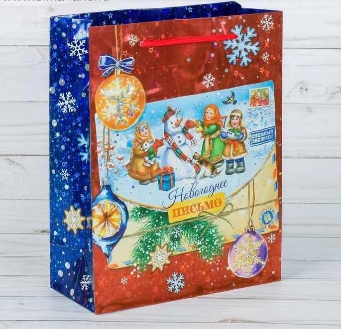 """2260161 Пакет подарочный голография вертикальный """"Новогоднее письмо"""""""