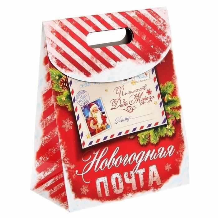 """1313836 Пакет с клапаном """"Новогодняя почта"""" MS"""