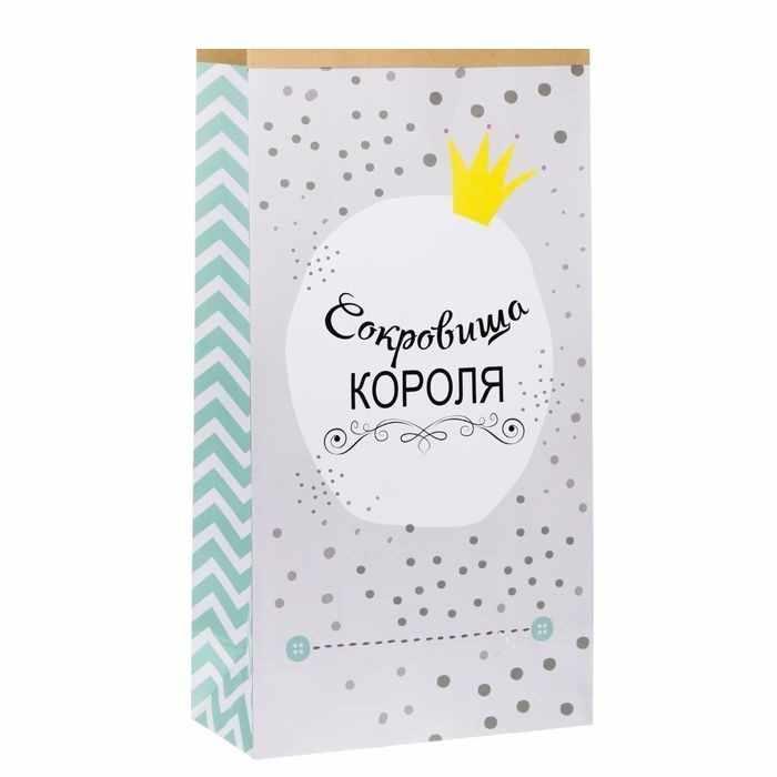 """1999188 Пакет крафтовый """"Сокровища короля"""""""