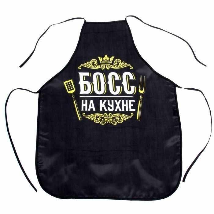 """1113927 Фартук цветной """"Босс на кухне"""""""