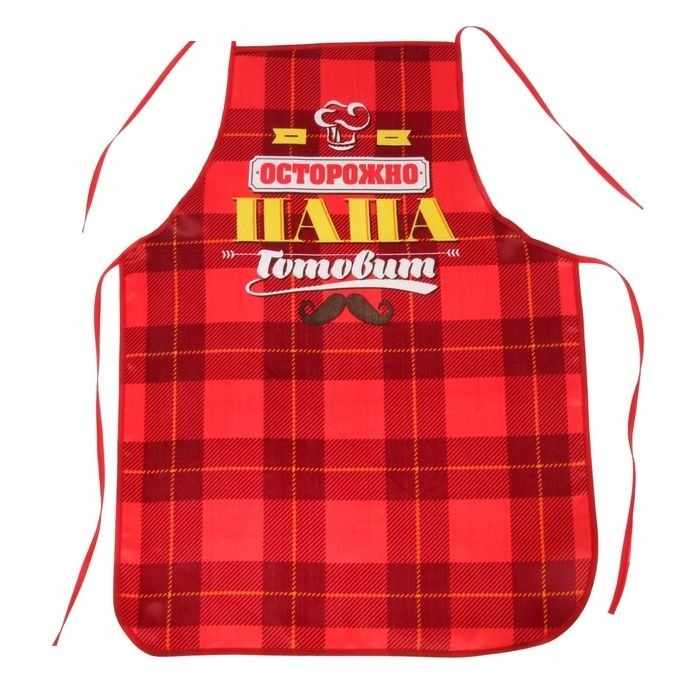 """1581012 Фартук текстиль """"Папа готовит"""""""