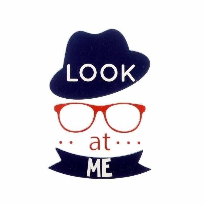 """1857227 Термонаклейка для декорирования текстильных изделий """"Look at me"""""""