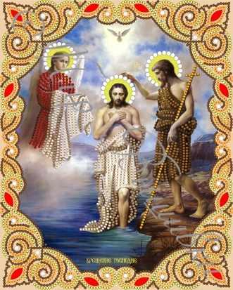 ИСА4-026 Крещение Господне - схема для вышивания (Наследие)