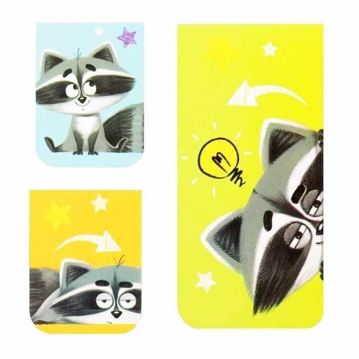 """1969607 Набор магнитных закладок 3 штуки """"Енот без забот"""""""