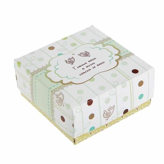 """2162307 Коробка подарочная """"Главное"""", сборная"""