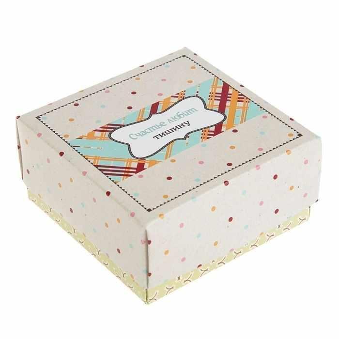 """2162309 Коробка подарочная """"Счастье"""", сборная,"""