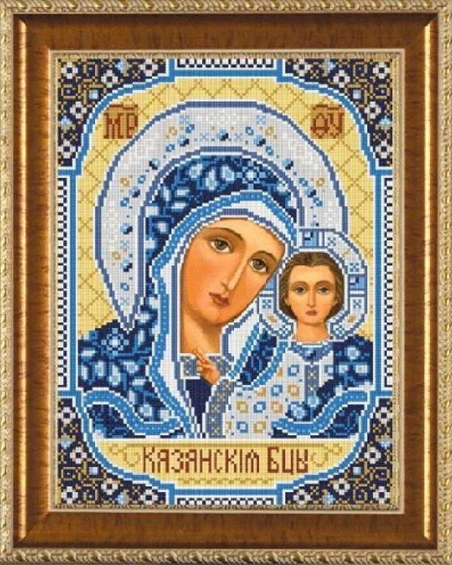 Бис 1202 Богородица Казанская