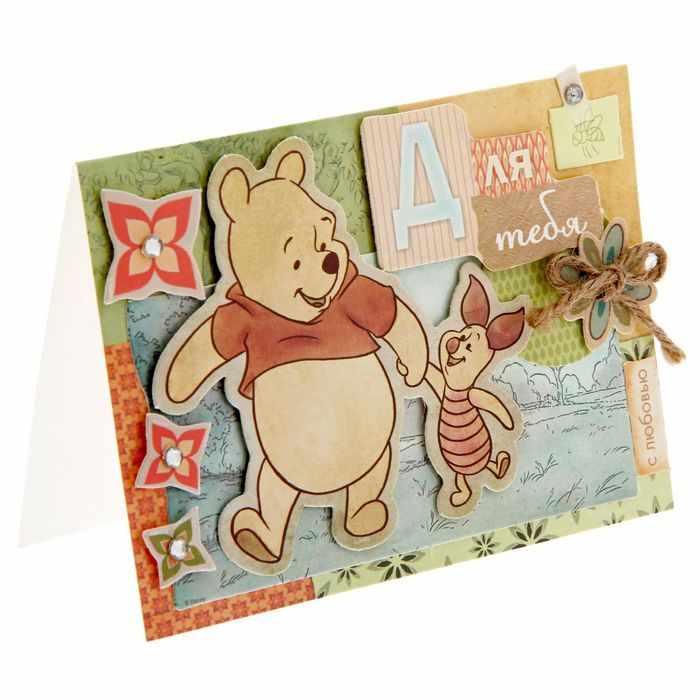"""1135346 Набор для создания открытки """"Для Тебя"""", Медвежонок Винни"""