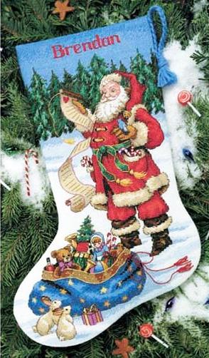 8645-DMS Проверка списка подарков