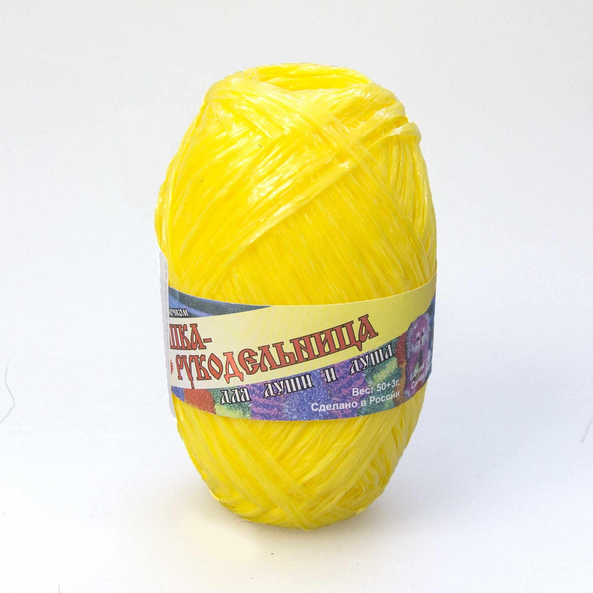 Пряжа Хозяюшка-рукодельница Для души и душа Цвет. Желтый