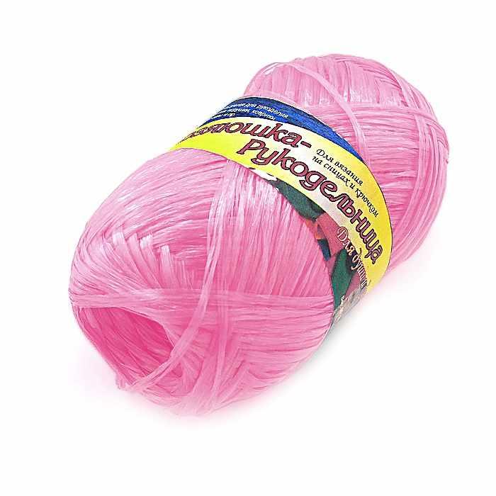 Пряжа Хозяюшка-рукодельница Для души и душа Цвет. Фламинго