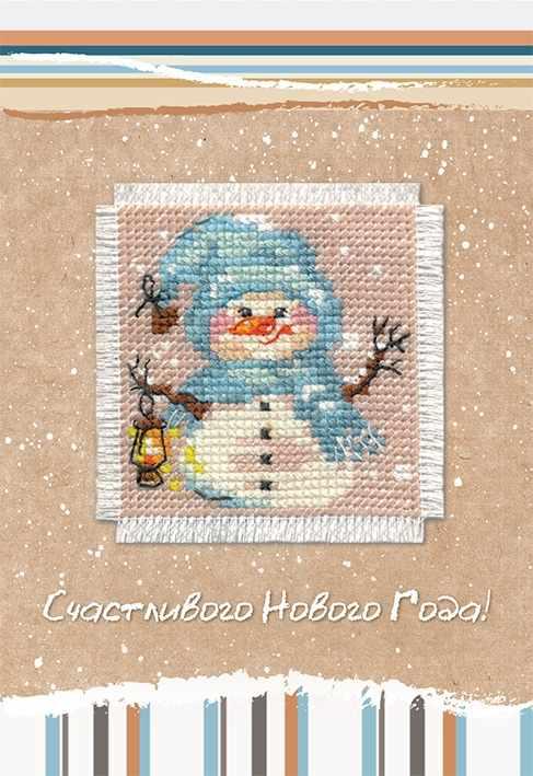 7-02 снеговик. открытка