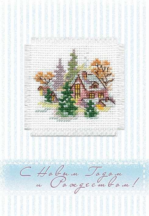 7-04 зимний домик. открытка