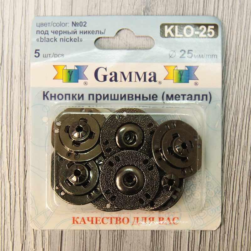 KLO-25 Кнопки пришивные 25ми №02 под черный никель