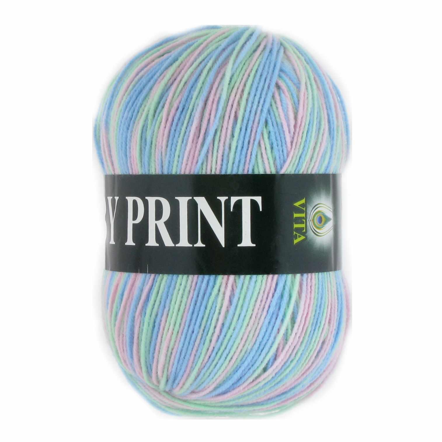 Пряжа VITA Baby print Цвет.4863 Салатово-голубой
