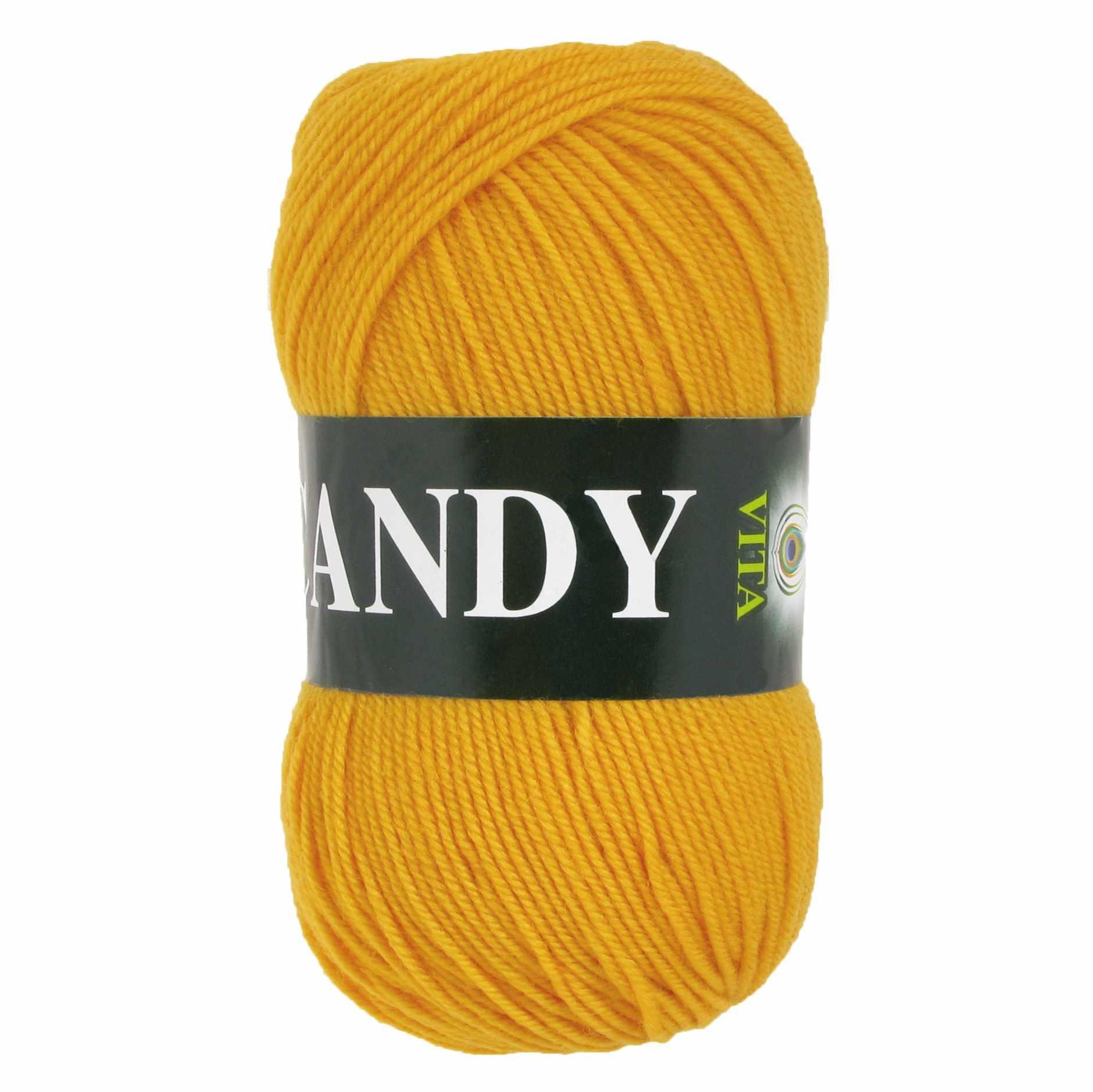 Пряжа VITA Candy Цвет.2541 Желтый