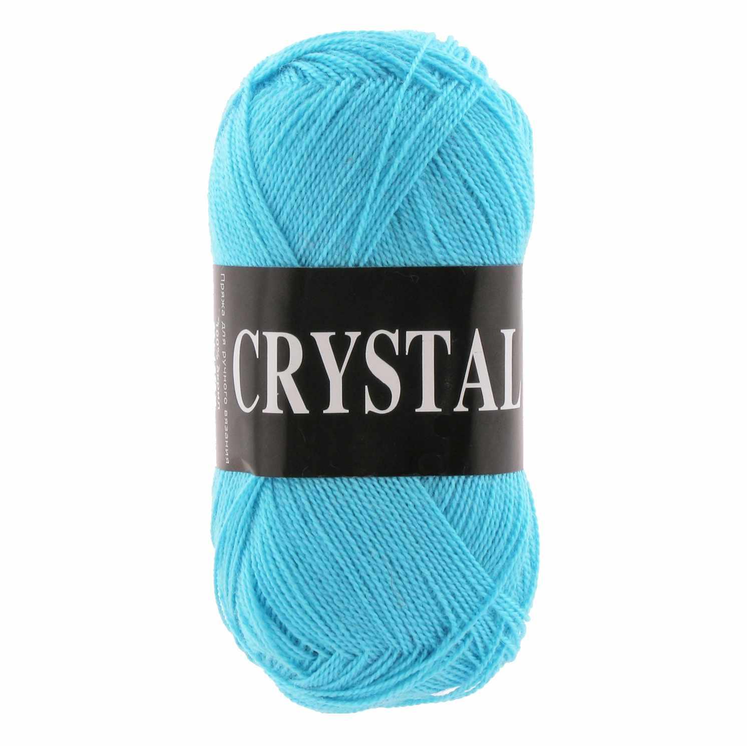 Пряжа VITA Crystal Цвет.5665 Светлая голубая бирюза