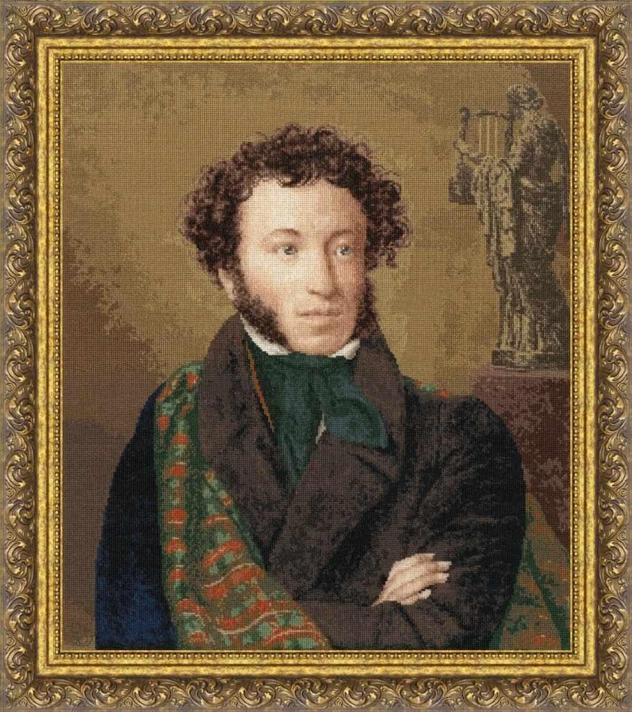 МК-045  Портрет поэта А.С. Пушкина 1827 г.