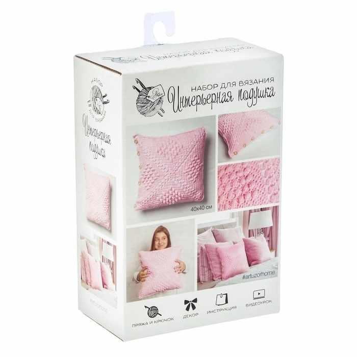 """2117334 Набор для вязания Интерьерная подушка """"Розовые сны"""""""