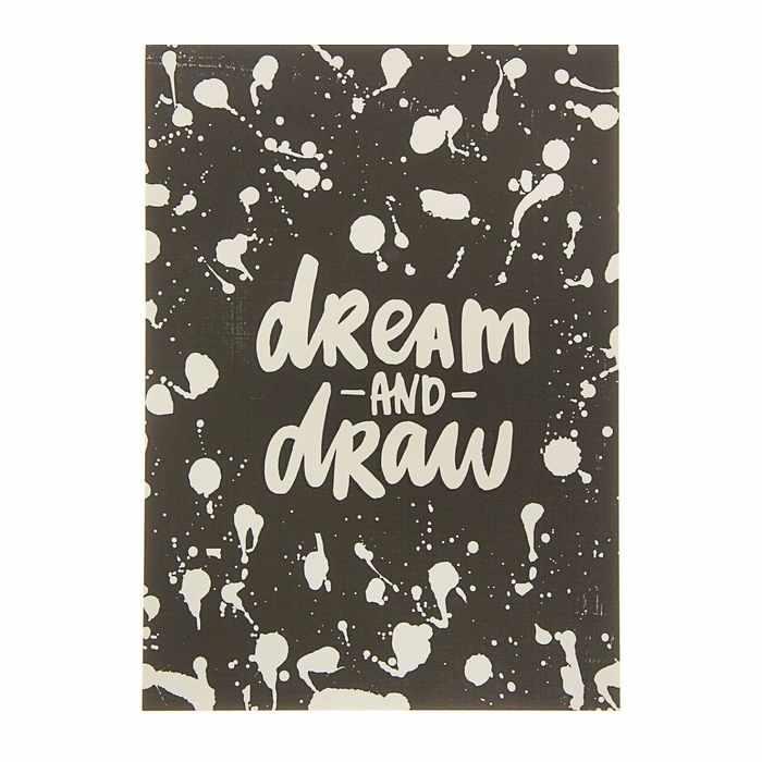 1734018 Блокнот для рисунков Dream Аnd draw, дизайнер Клемазова Наташа