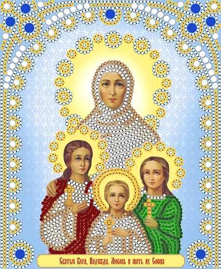 ИС-143 Вера, Надежда, Любовь и мать их София - схема для вышивания (Наследие)