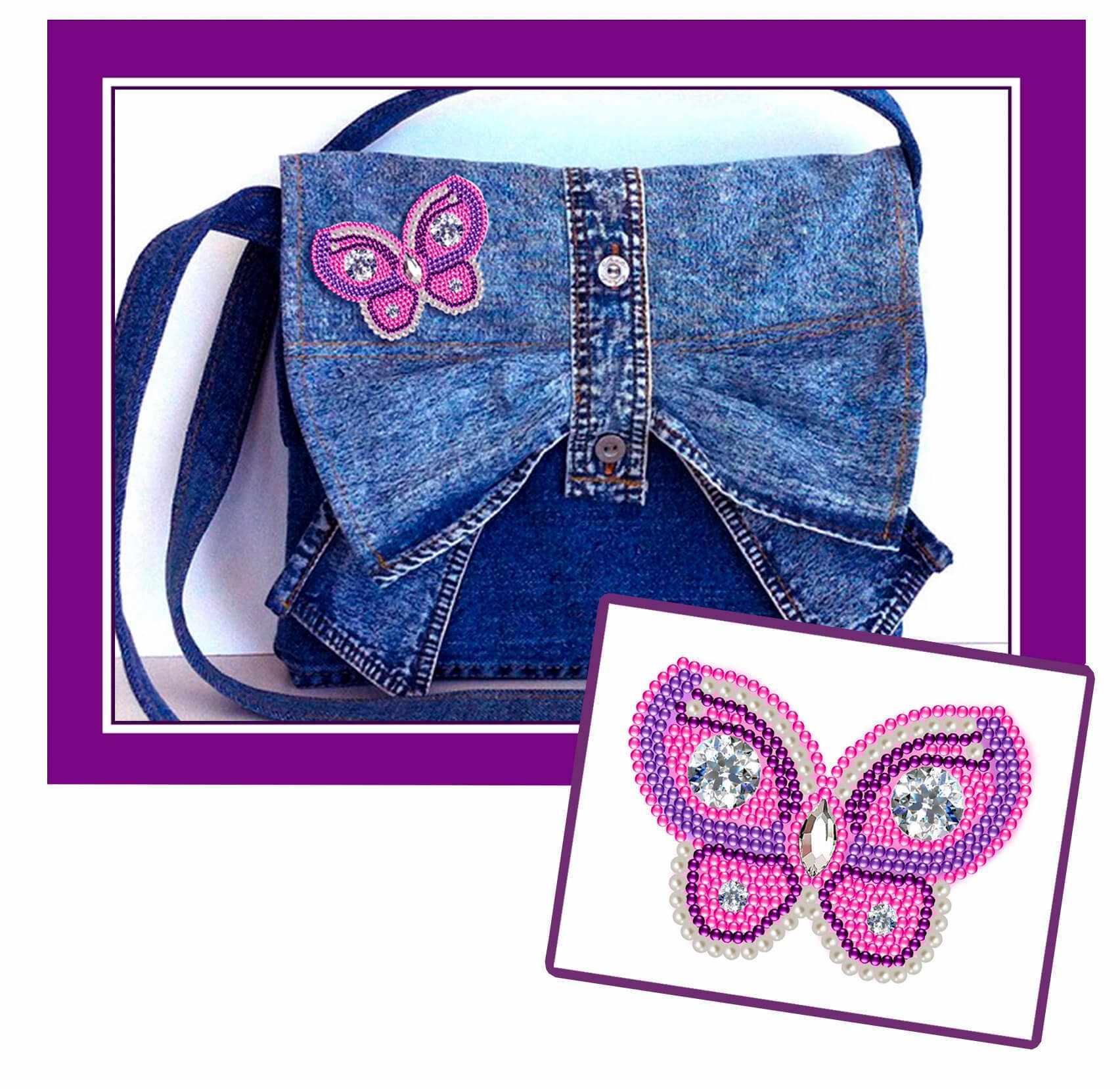 У-14 Бабочка розовая