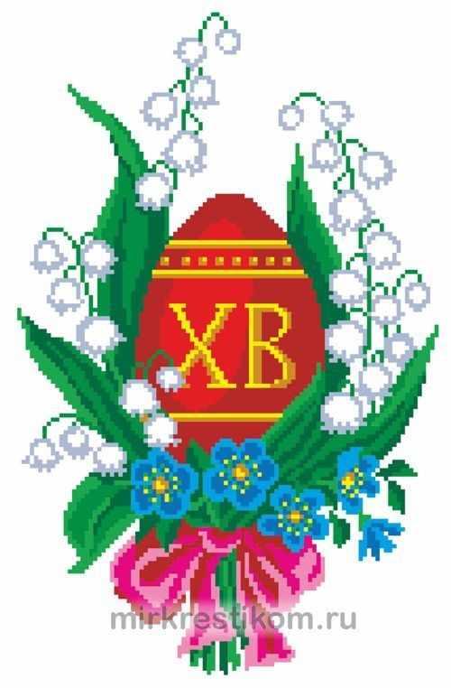 943 Пасха 2 - схема для вышивания (Искусница)