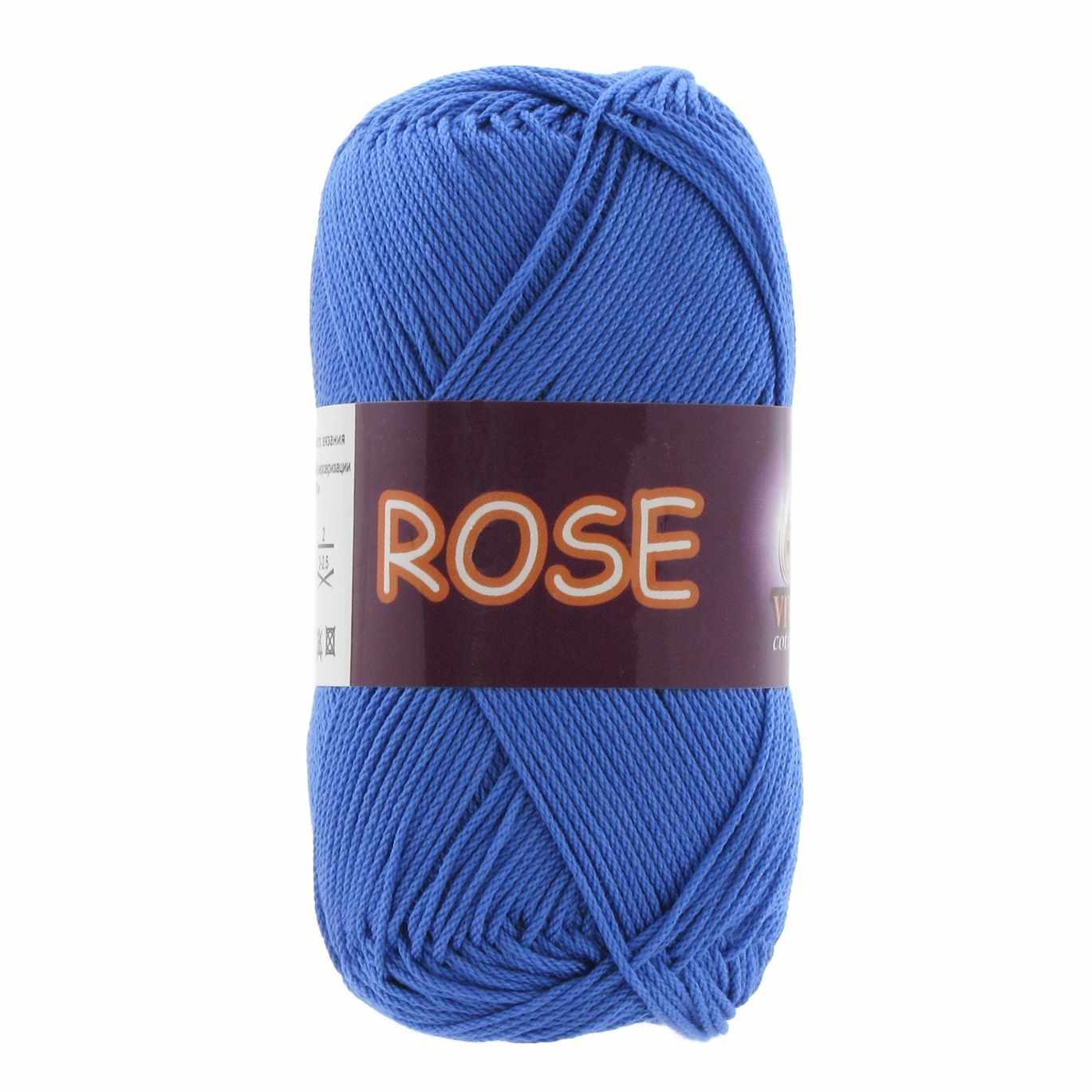 Ярко синяя пряжа шнурок круглый