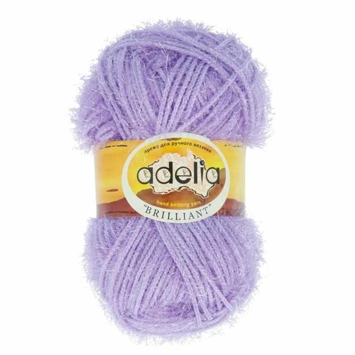 Пряжа Adelia Brilliant 14 св.фиолетовый