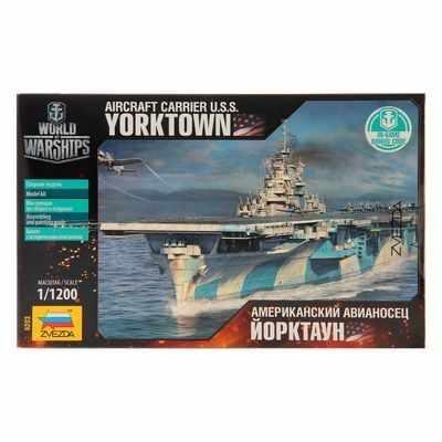 """1556334 Сборная модель """"Авианосец Йорктаун"""""""