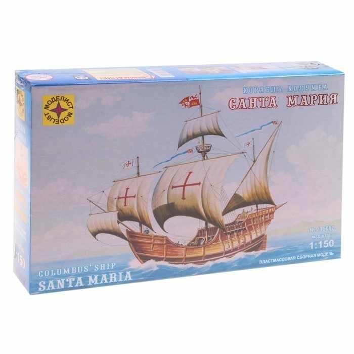 """658563 Сборная модель """"Корабль Колумба """"Санта-Мария"""""""
