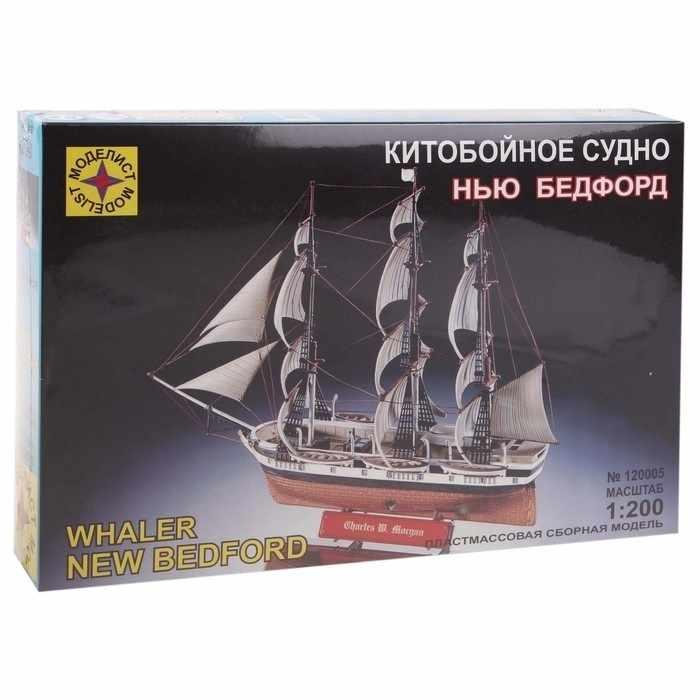 """658565 Сборная модель """"Китобойное судно """"Нью Бедфорд"""""""