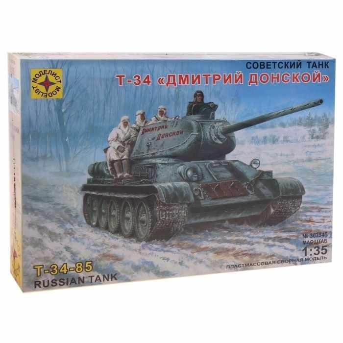 """658623 Сборная модель """"Танк Т-34 """"Дмитрий Донской"""""""