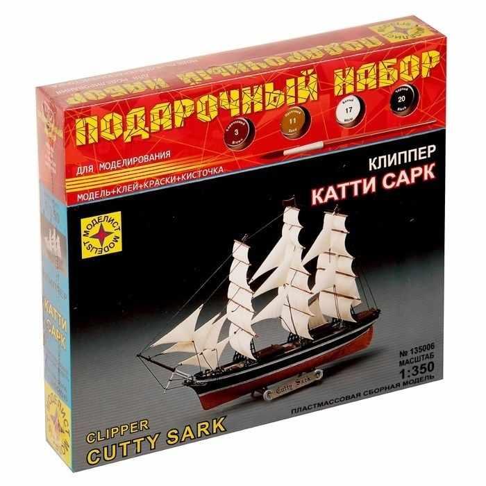 """658647 Сборная модель """"Клипер """"Катти Сарк"""""""