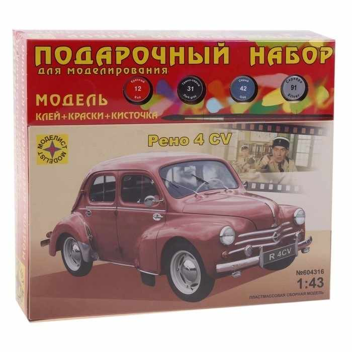 """658680 Сборная модель """"Автомобиль Renault 4CV"""""""