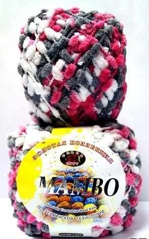 Пряжа Color City Mambo Цвет.57 Бел-сер-розовый