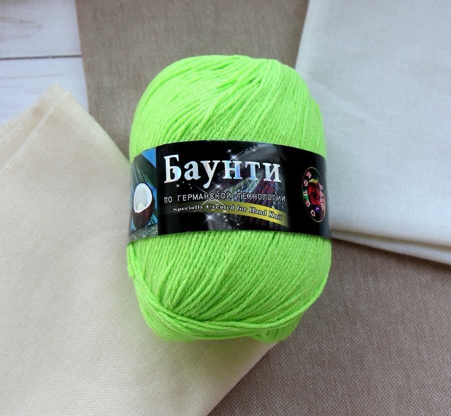 Пряжа Color City Баунти Цвет.34 Светло-зеленый