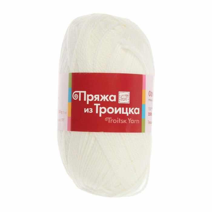 Пряжа Троицкая Огонек Цвет.0230 Отбелка