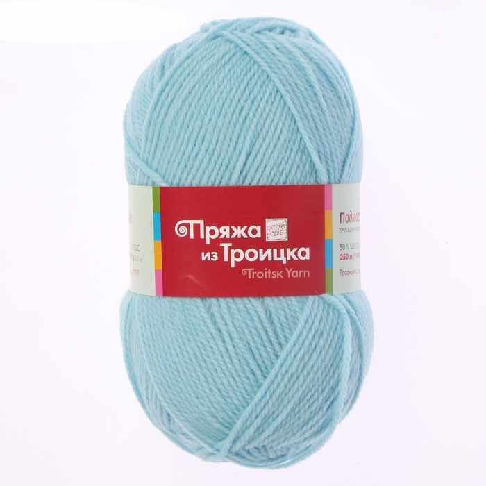 Пряжа Троицкая Подмосковная Цвет.0276 бледно-голубой