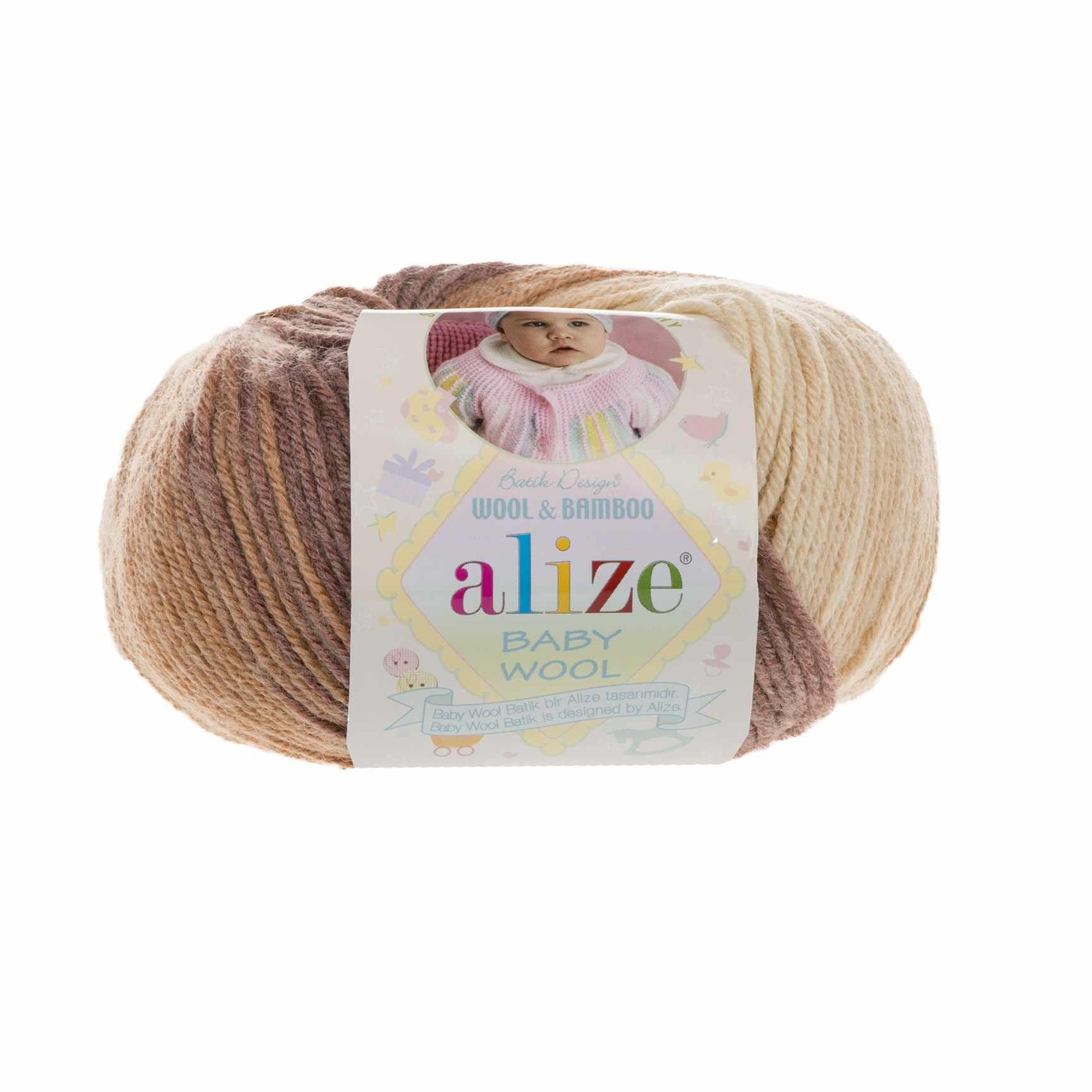 Пряжа Alize Baby Wool Batik Цвет.3050 Беж.коричн