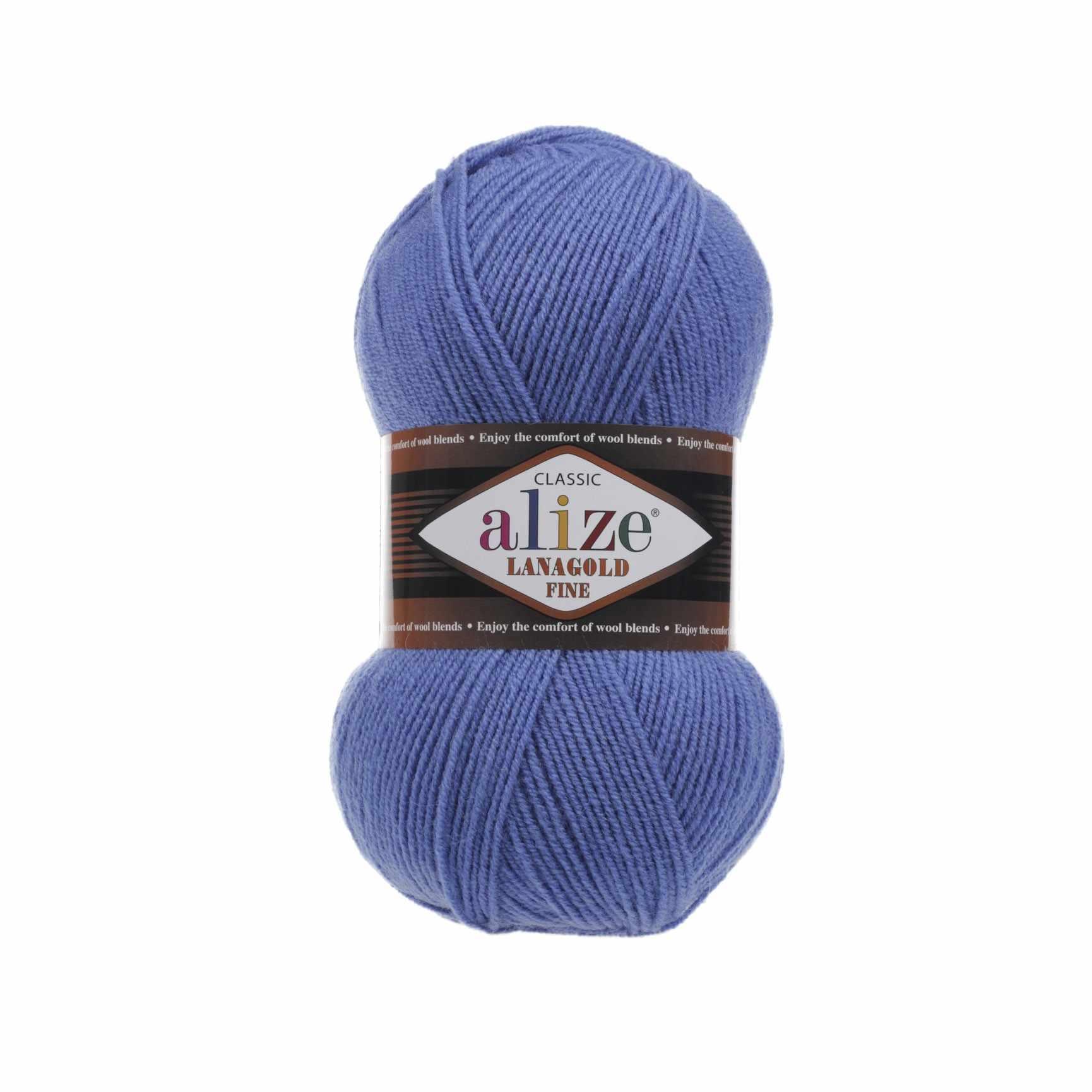 Пряжа Alize Lanagold Fine Цвет.237 Т.Голубой