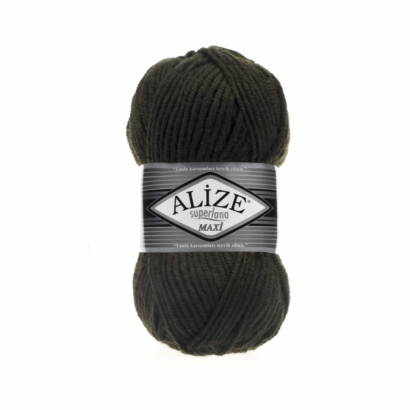 Пряжа Alize Superlana Maxi Цвет.241 Т.болотный