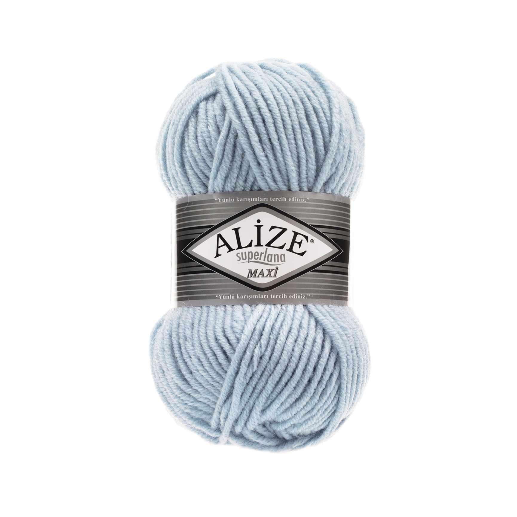 Пряжа Alize Superlana Maxi Цвет.480 Светло-Голубой