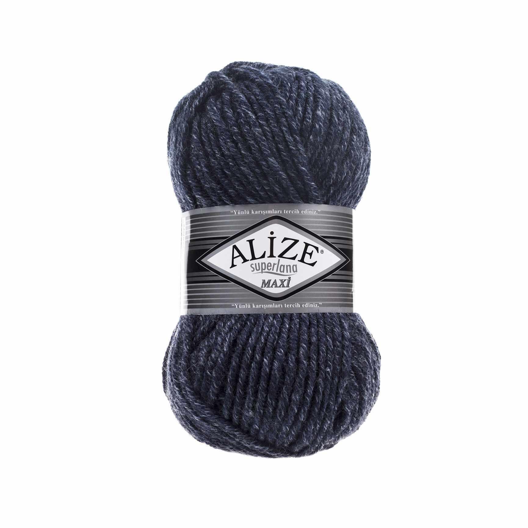 Пряжа Alize Superlana Maxi Цвет.805 Т.синий Меланж