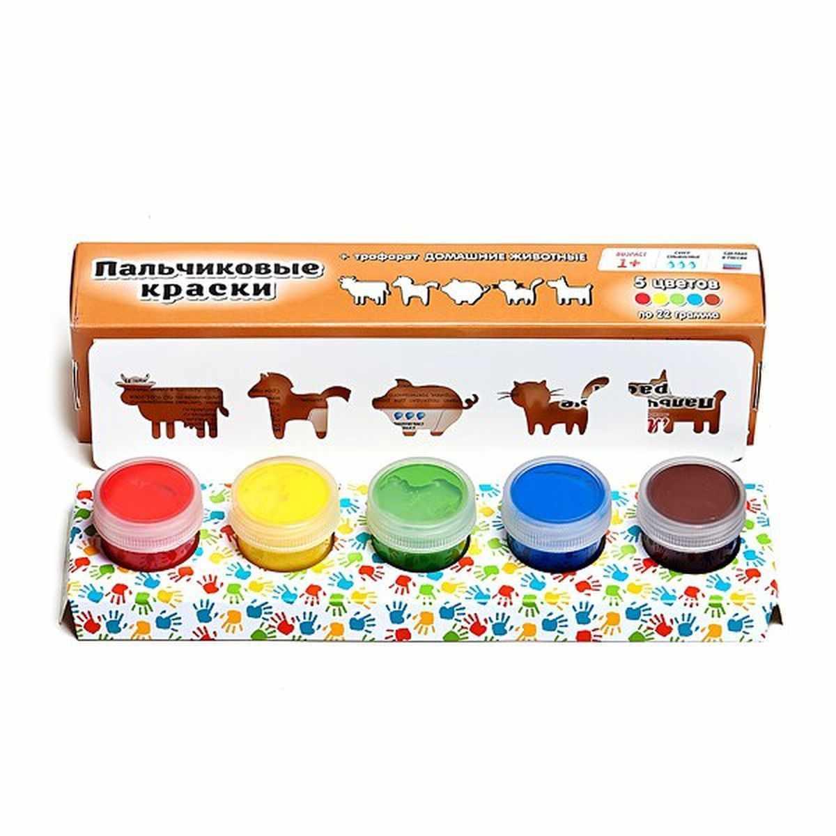 FP-06 Пальчиковые краски + трафарет Домашние животные